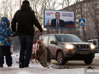 ФАС обязала  власти Екатеринбурга убрать незаконные билборды  с агитацией за Путина