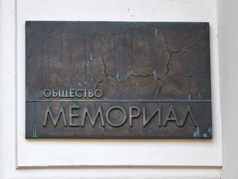 """После поджога офиса """"Мемориала"""" в Ингушетии к правозащитникам пришли силовики в соседней Чечне"""