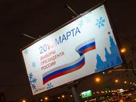 Навальный также подчеркнул, что он не намерен останавливаться, и призвал всех сторонников не ходить на предстоящие выборы главы государства и активно агитировать против участия в них