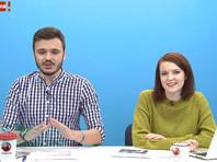 """В """"Шереметьево"""" задержали двух активистов Навального """"за призывы к несогласованной акции"""""""