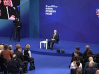 По его словам, за упомянутыми в документе госслужащими, руководителями госкомпаний и толстосумами стоят обычные россияне