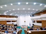 """Российские сенаторы готовят ответ на """"кремлевский доклад"""" Вашингтона, связав его с вмешательством в суверенитет РФ"""