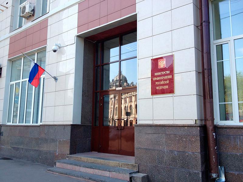 Минздрав сообщил о снижении уровня смертности в РФ до 25-летнего минимума