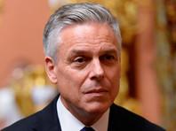"""Посол США в Москве призвал спокойно воспринять """"кремлевский доклад"""""""