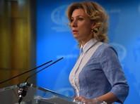 Захарова обвинила британские СМИ в получении госзаказа на очернение ЧМ-2018 в России