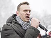 Навальный призвал выходить на площадь Пролетарской Диктатуры и Тверскую