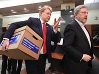 Явлинский доставил подписи избирателей в ЦИК - коробок больше, чем у Путина
