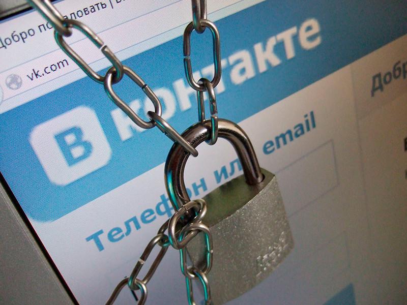 """Роскомнадзор сообщил о блокировке девяти """"колумбайн-сообществ"""" в соцсети """"ВКонтакте"""""""