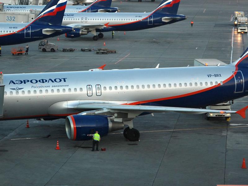 """Авиакомпания """"Аэрофлот"""" сообщила о задержках двух рейсов из Вашингтона в Москву"""