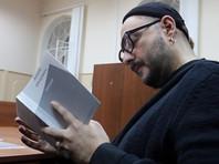 """Адвокат Серебренникова опроверг данные следствия о полученной руководством """"Седьмой студии"""" зарплате в 43 млн рублей"""