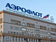 """""""Аэрофлот"""" через суд потребует от снятой с рейса жены Аршавина возмещения убытков"""