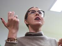 """Собчак попросила прокуратуру разобраться с """"Гражданским контролем"""", угрожающим избирательным штабам"""