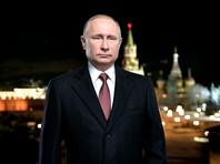 Новогоднее обращение Путина все еще интересно россиянам, показала статистика