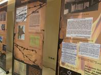 Об этом она рассказала на открытии в Совфеде выставки, посвященной памяти жертв Холокоста