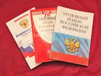 """Глава чеченского филиала """"Мемориала"""" арестован на два месяца по обвинению в незаконном хранении наркотиков"""