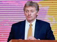 """В Кремле назвали """"жестом доброй воли"""" предложение Путина вернуть Украине военную технику из Крыма"""