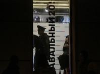 """Полиция пришла в штабы оппозиционера Алексея Навального в Санкт-Петербурге, Екатеринбурге и Ярославле, в двух последних она проводит обыски и изымает листовки с агитацией за """"Забастовку избирателей"""""""