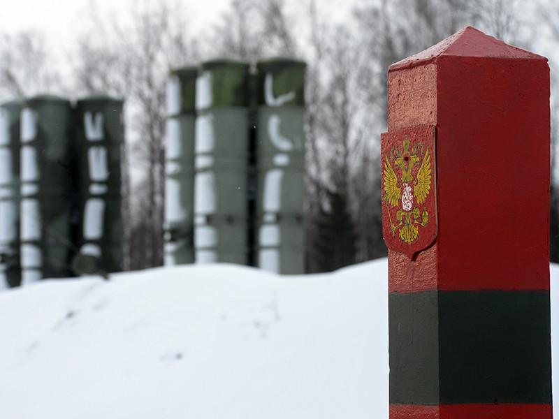ФСБ РФ назвала основными угрозами национальной безопасности страны территориальные притязания других государств, а также попытки проникновения в Россию членов международных террористических и экстремистских организаций