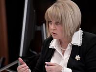 Памфилова раскритиковала позицию Евросоюза, вступившегося за не допущенного к выборам президента РФ Навального