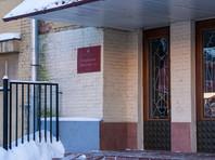 Мещанский суд Москвы принял к производству иск москвича Олега Воронина к телеканалу ТНТ, в котором истец просит выплатить ему два биткоина, 10 тысяч ECU (криптовалюта, созданная самим Ворониным) и 500 рублей за моральный ущерб