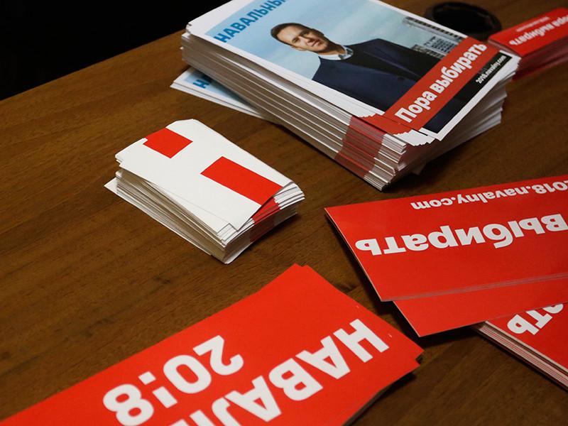 В Воронеже прошел обыск в штабе Навального, в Сочи, Краснодаре и под Владимиром задержали его волонтеров
