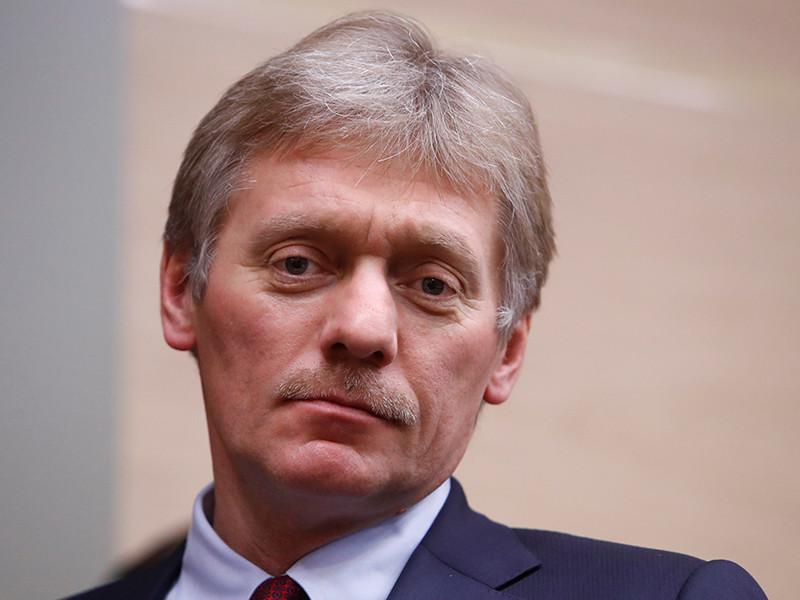 Пресс-секретарь президента России Дмитрий Песков на стал комментировать заявления курдов о РФ в связи с операцией в сирийском Африне