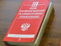 КоАП дополнили новой статьей, прописавшей максимальную ответственность за грубые нарушения порядка деятельности СМИ-иноагента в виде административного штрафа