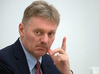 """Песков отверг слова о """"тайных встречах"""" Путина и Порошенко, которые ему массово приписали СМИ"""