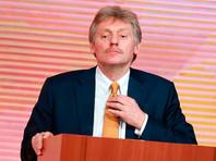 Песков считает, что кремлевский доклад США не окажет влияния на выборы в России
