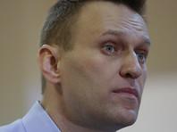 """Навальный призвал выйти на """"Забастовку избирателей"""" вопреки """"запугиваниям"""""""