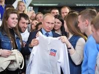 Штаб Путина за неделю собрал необходимые для его выдвижения подписи