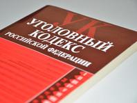Уголовное дело против Филинкова и Шишкина возбуждено 24 января 2018 года