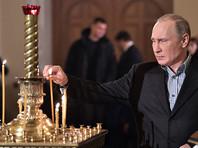 Президент РФ Владимир Путин поздравил православных христиан, всех граждан России, празднующих Рождество Христово