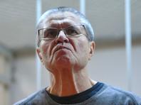 Каждый пятый россиянин считает Улюкаева жертвой, и почти половина верит, что на суд оказывалось давление