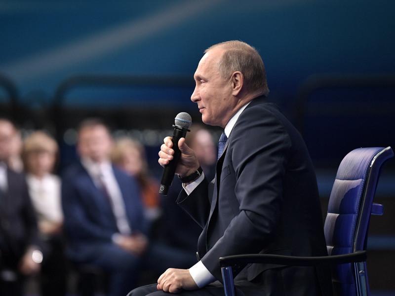 """Путин заявил о """"деструктивных силах"""" в интернете и усомнился в праве на анонимность"""