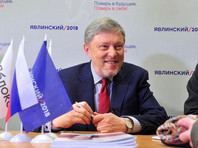 """""""Яблоко"""" собрало необходимое число подписей для регистрации Явлинского кандидатом в президенты"""