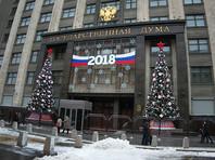 На открытии весенней сессии Госдумы объявили, что в атаке на российские военные базы в Сирии участвовал 31 дрон, а не 13