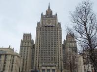 МИД РФ назвал истинные, по его мнению, причины включения России Госдепартаментом США в список опасных стран для посещения американцами