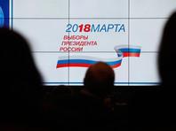 РБК: Кремль предложил завлекать россиян на выборы с помощью конкурсов с селфи и призовых iPhone
