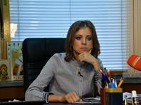 Госдума избавилась от комиссии под руководством Поклонской, голосовавшей против пенсионной реформы