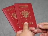 МВД признало недействительными паспорта двух геев, получивших штамп о браке