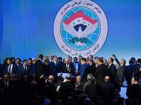 Участники сочинского конгресса по Сирии избежали упоминаний Асада в итоговом заявлении