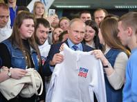 В штабе Путина отчитались о наличии более миллиона подписей за его выдвижение