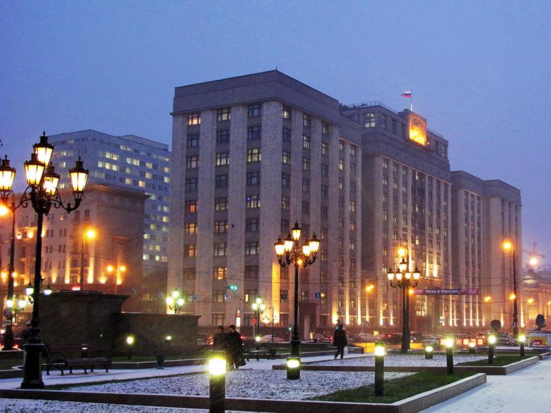 В Госдуму внесен пакет законопроектов, предусматривающий продление амнистии капиталов (налоговой амнистии) до 1 марта 2019 года