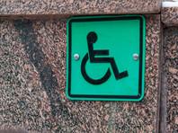 В Архангельске выпустили первую в регионе брошюру для инвалидов, где собрали воедино законодательные подсказки