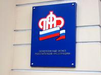 """Калининградке не хотят выдавать материнский капитал из-за """"гуляющей"""" буквы """"ё"""" в ее фамилии"""