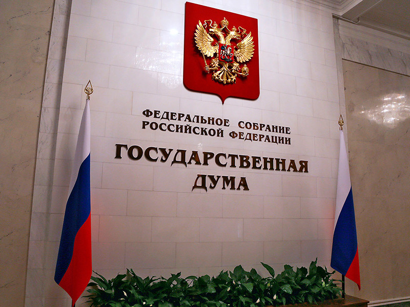 В Госдуме рассказали о возможности признавать блогеров иностранными агентами