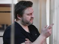 Никита Белых выступил в суде с последним словом