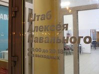 """Банк """"Точка"""" заблокировал запасной счет избирательного  фонда Навального"""