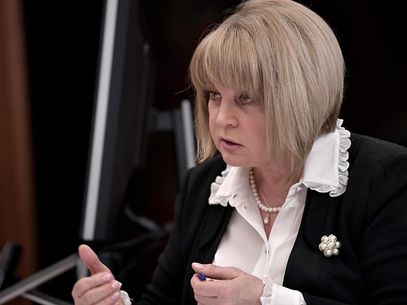 Председатель Центральной избирательной комиссии (ЦИК) РФ Элла Памфилова выразила возмущение заявлением службы внешних связей Евросоюза